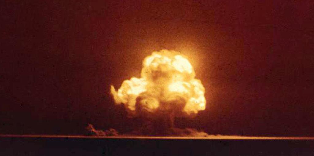 Los Alamos bomb test